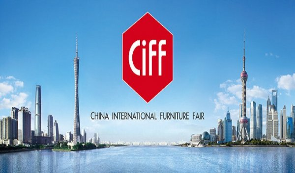 CIFF - China International Furniture Fair | Shanghai