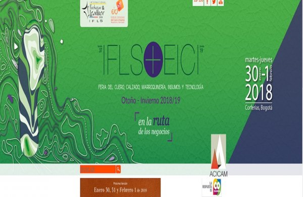 IFLS - International Footwear and Leather Show